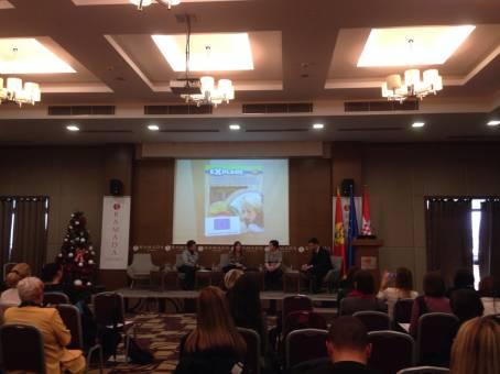 Programska konferencija IPA Prekogranični program Hrvatska - Crna Gora 2007-2013